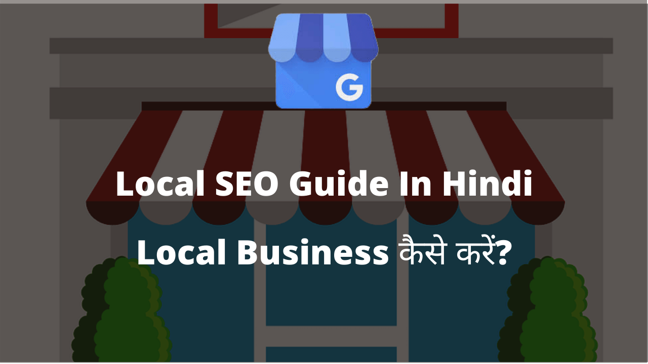 What Is Local SEO In Hindi