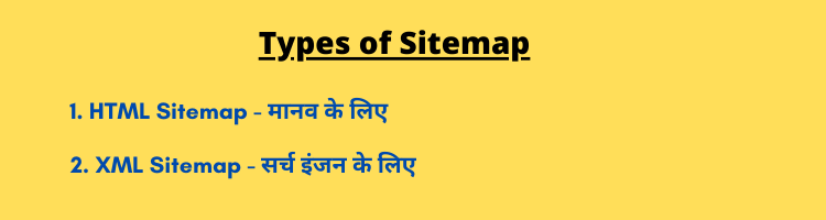 Types of sitemap
