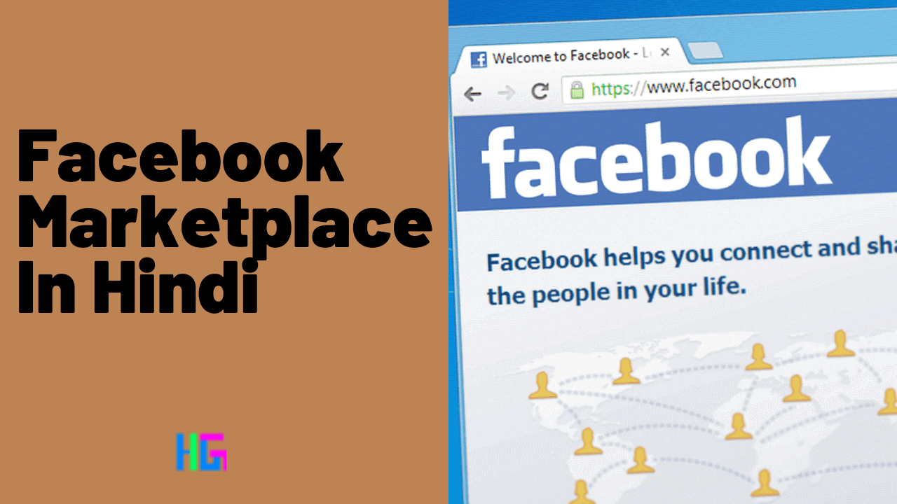 How To Use The Facebook Marketplace In Hindi