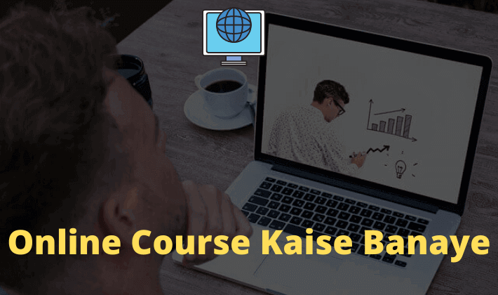 Online Course Kaise Banaye